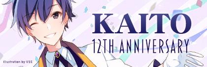 KAITO 12th Anniversary
