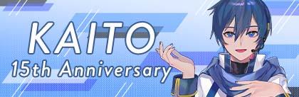 KAITO 15th Anniversary
