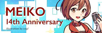 MEIKO 14th Anniversary